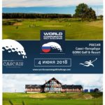 GORKI Golf & Resort will welcome National Final of World Corporate Golf Challenge